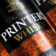 Printer's Whisky